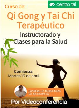 curso_de_qi_gong_terapeutico